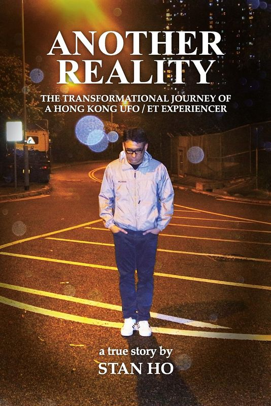 Book cover of Stan Ho's 'Another Reality'